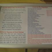 modlitwy do św. Augustyna