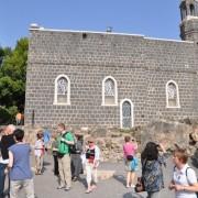 Tabga-Kościół Prymatu św. Piotra