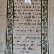 Jerozolima-Kościół Pater Noster